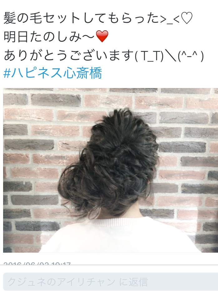 ハピネス心斎橋
