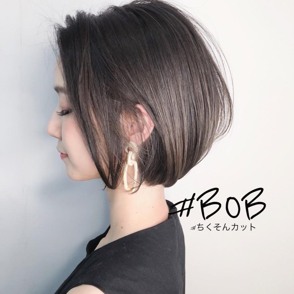 S__4038668